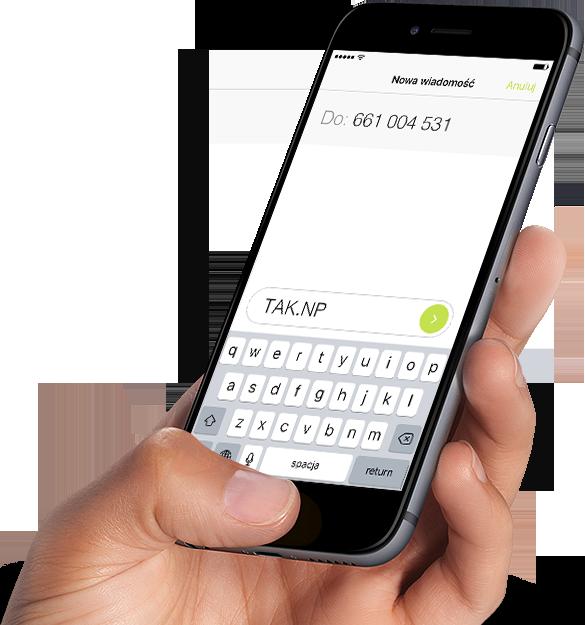 NoVa Park SMS Info