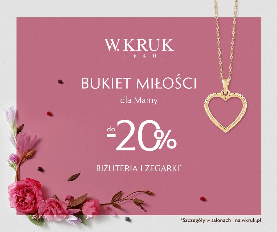 WKRUK-facebook-940x788