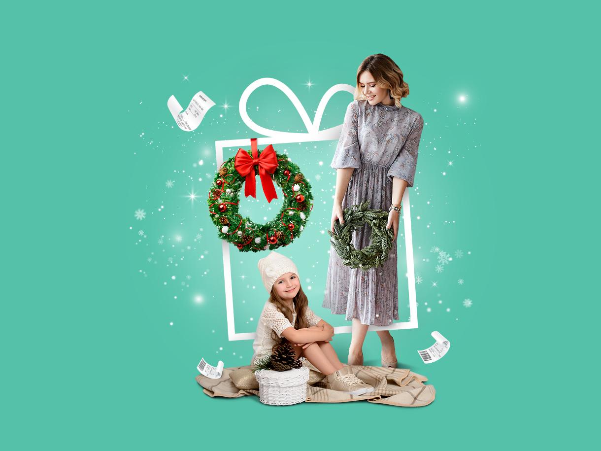 Doceniamy Nagradzamy –Edycja świąteczna